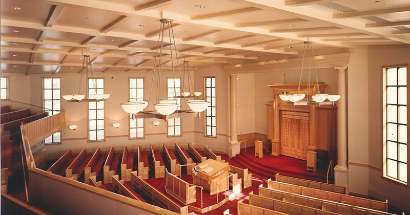 Young Israel Synagogue, Brookline, MA (In association with Graham Gund Architects)