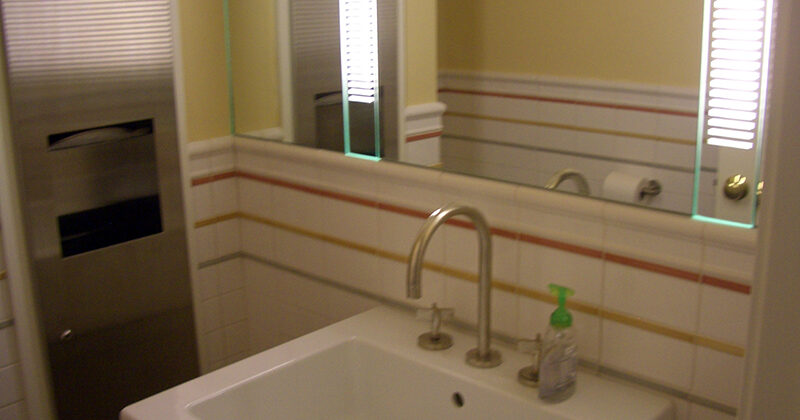 Lexington, MA house - Powder Room